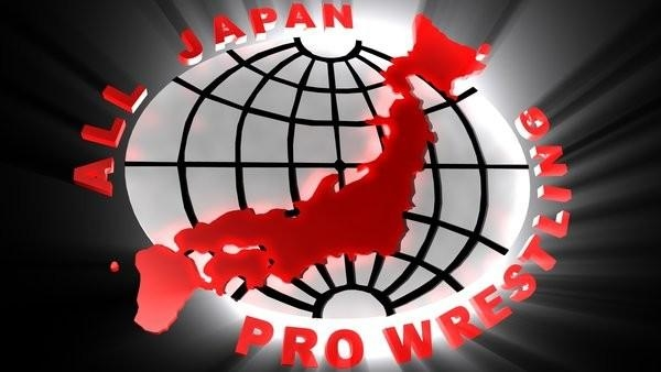 Sleduj online wrestling All japan pro wrestling - ajpw na FightBox!